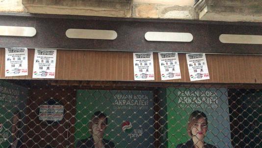 EAJ-k salatu du ezezagun batzuek kartel iraingarriz josi dutela alderdiaren lokala Arrasaten